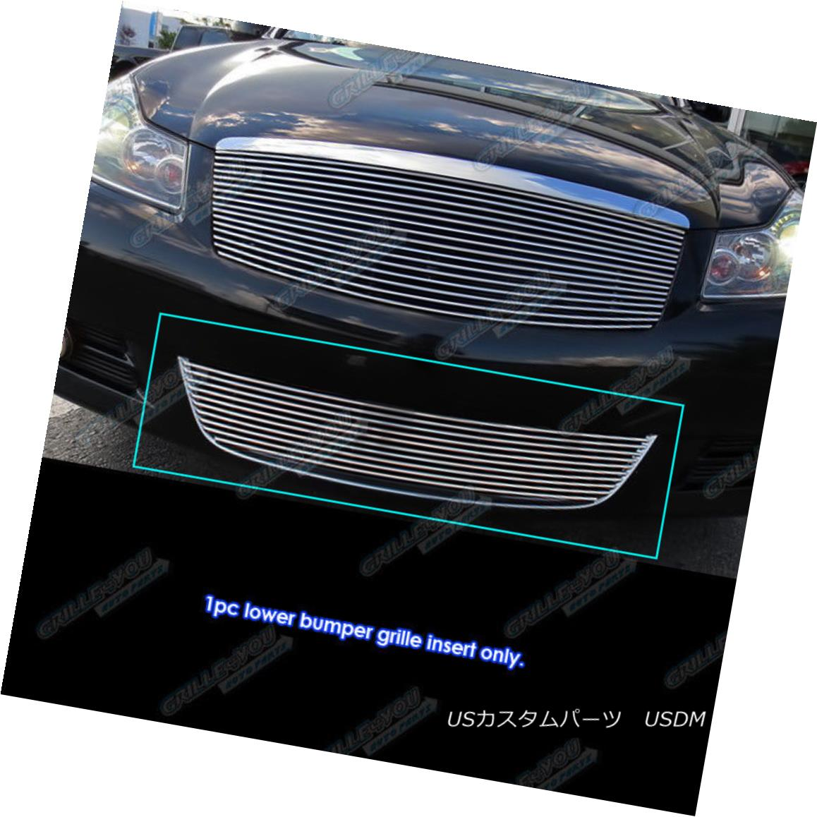 グリル Fits 2008-2010 Infiniti M35/M45 Lower Bumper Billet Grille Grill Insert フィット2008-2010インフィニティM35 / M45ロワーバンパービレットグリルグリルインサート