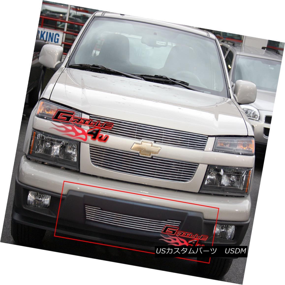 グリル Fits 2004-2011 Chevy Colorado/Canyon Bumper Billet Grille 2004-2011シボレー・コロラド/ Canyo nバンパー・ビレット・グリル