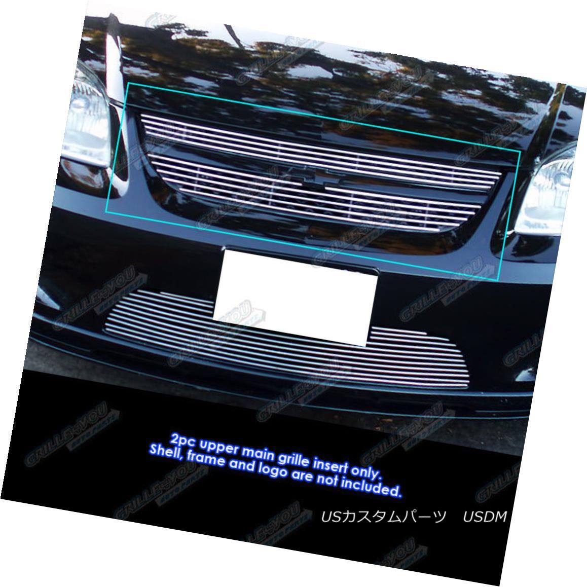 グリル Fits 05-10 Chevy Cobalt Main Upper Billet Grille Insert フィット05-10チェビーコバルトメインアッパービレットグリルインサート