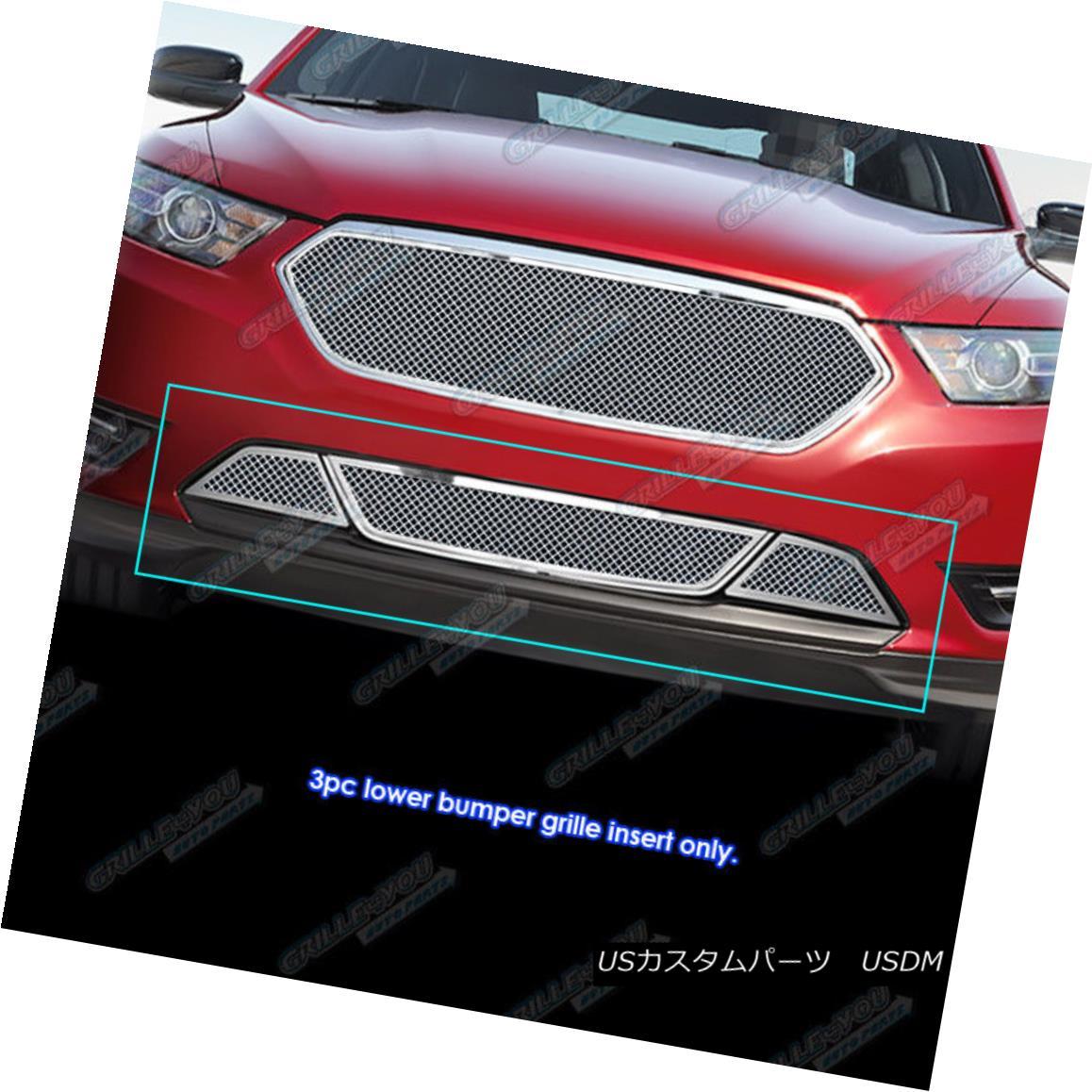 グリル Fits 2013-2017 Ford Taurus SHO Stainless Steel Bumper Mesh Grille Insert Ford Taurus SHOステンレスバンパーメッシュグリルインサート
