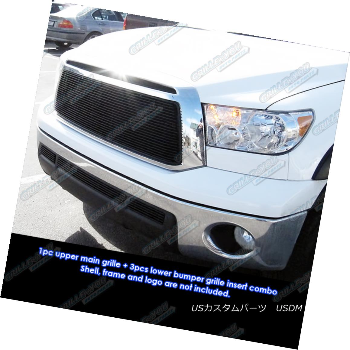 グリル Fits 2010-2013 Toyota Tundra Black Billet Grille Grill Insert Combo フィット2010-2013トヨタトンドラブラックビレットグリルグリルインサートコンボ