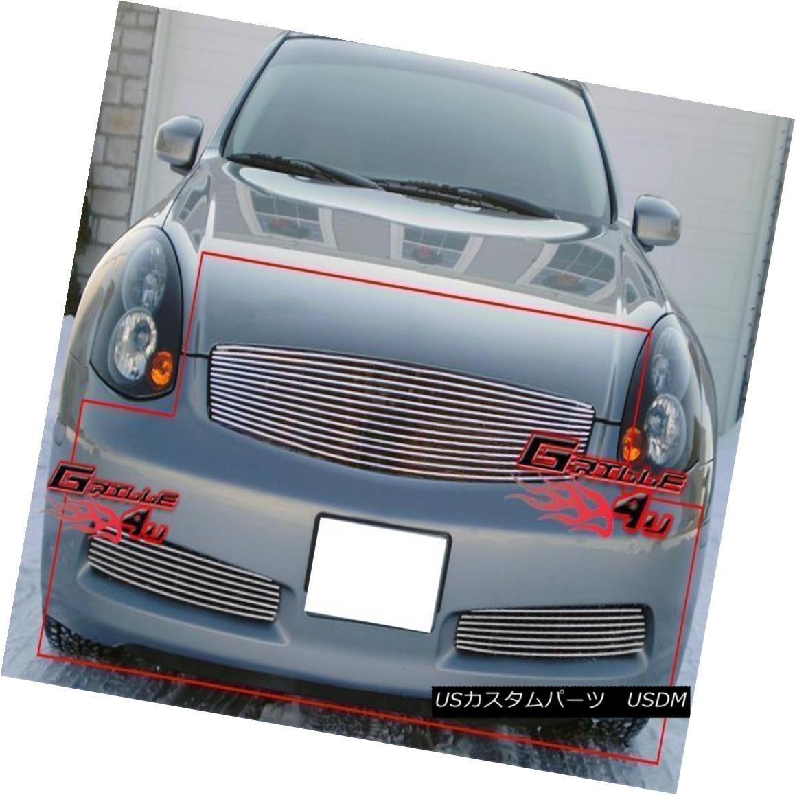 グリル Fits 2003-2007 Infiniti G35 Coupe Billet Grille Combo フィット2003-2007インフィニティG35クーペビレットグリルコンボ