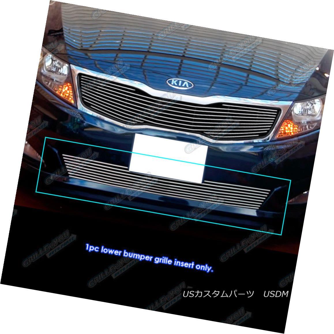 グリル Fits 2011-2013 Kia Optima Main Upper Billet Grille Grill Insert 2011-2013年に適合します。Kia Optimaメインアッパービレットグリルグリルインサート