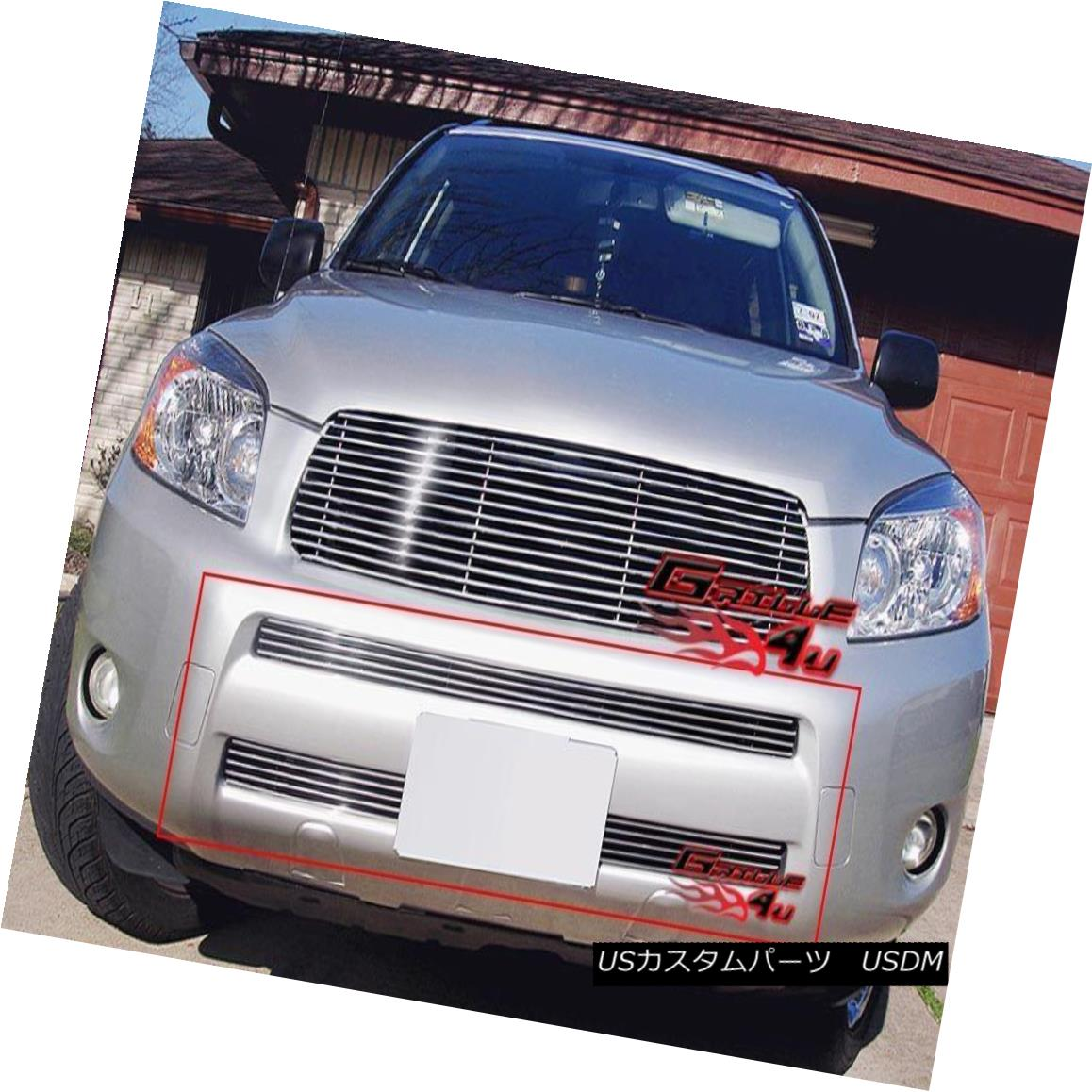 グリル Fits 2006-2008 Toyota RAV4 RAV 4 Lower Bumper Billet Grille 2006-2008トヨタRAV4 RAV 4ロワーバンパービレットグリルに適合
