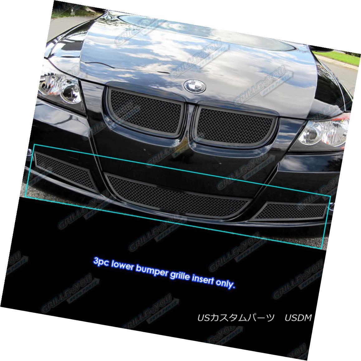 グリル For 06-2007 BMW 325I/330I Bumper Black Stainless Steel Mesh Grille Grill Insert 06-2007 BMW 325I / 330Iバンパーブラックステンレスメッシュグリルグリルインサート