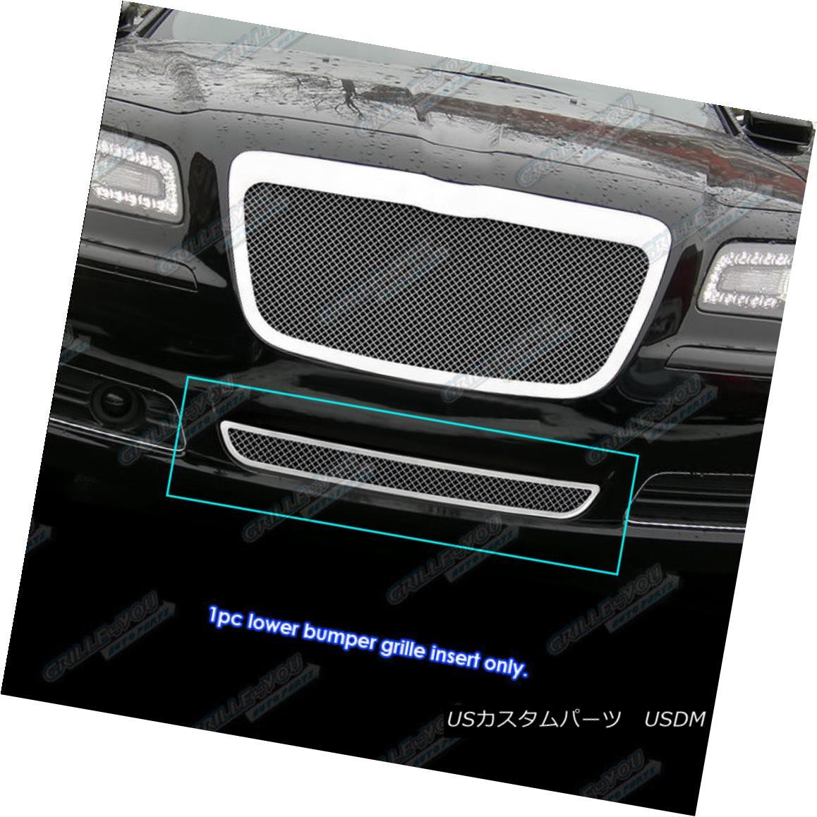 グリル For 2011-2014 Chrysler 300/300C Bumper Stainless Steel Mesh Grille Grill 2011-2014クライスラー300 / 300Cバンパーステンレスメッシュグリルグリル