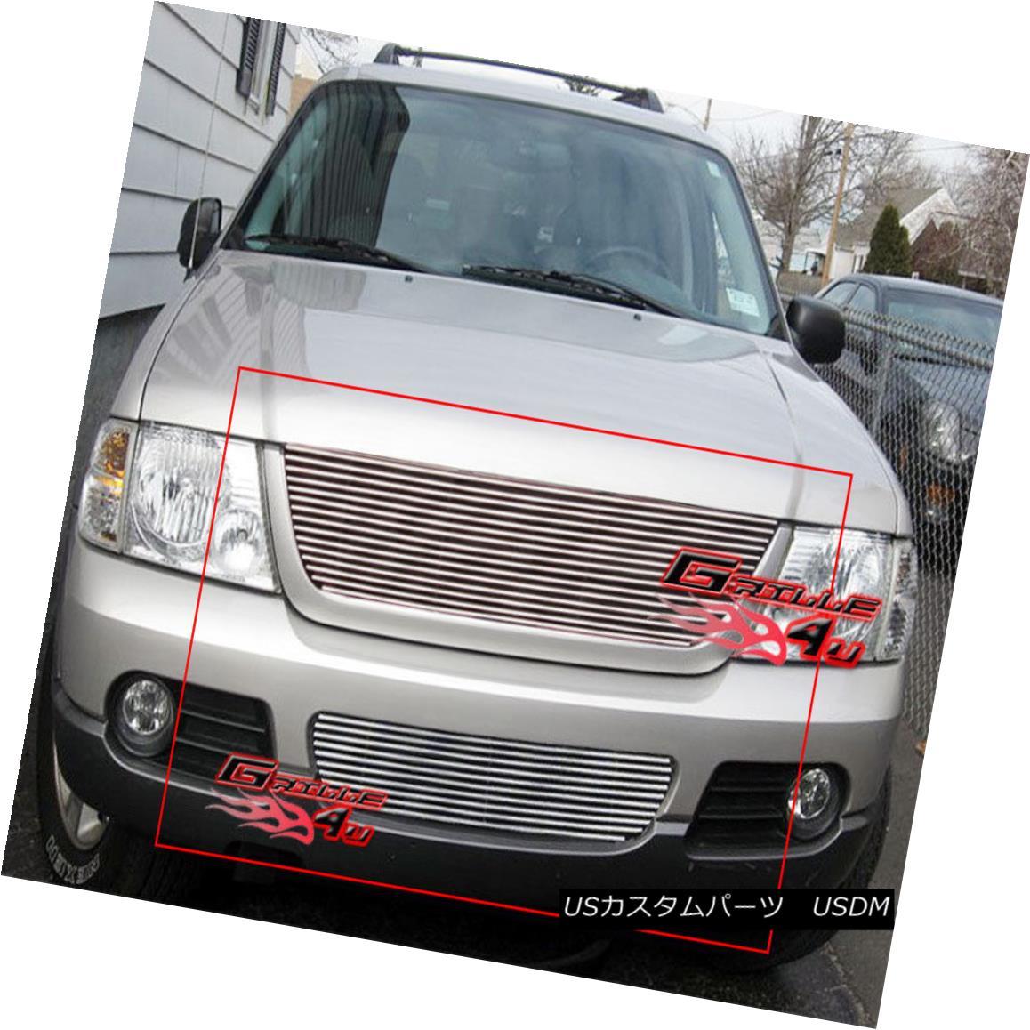 グリル Fits 2002-2005 Ford Explorer Billet Grille Combo Upper+Bumper フィット2002-2005フォードエクスプローラービレットグリルコンボアッパー+バンパー