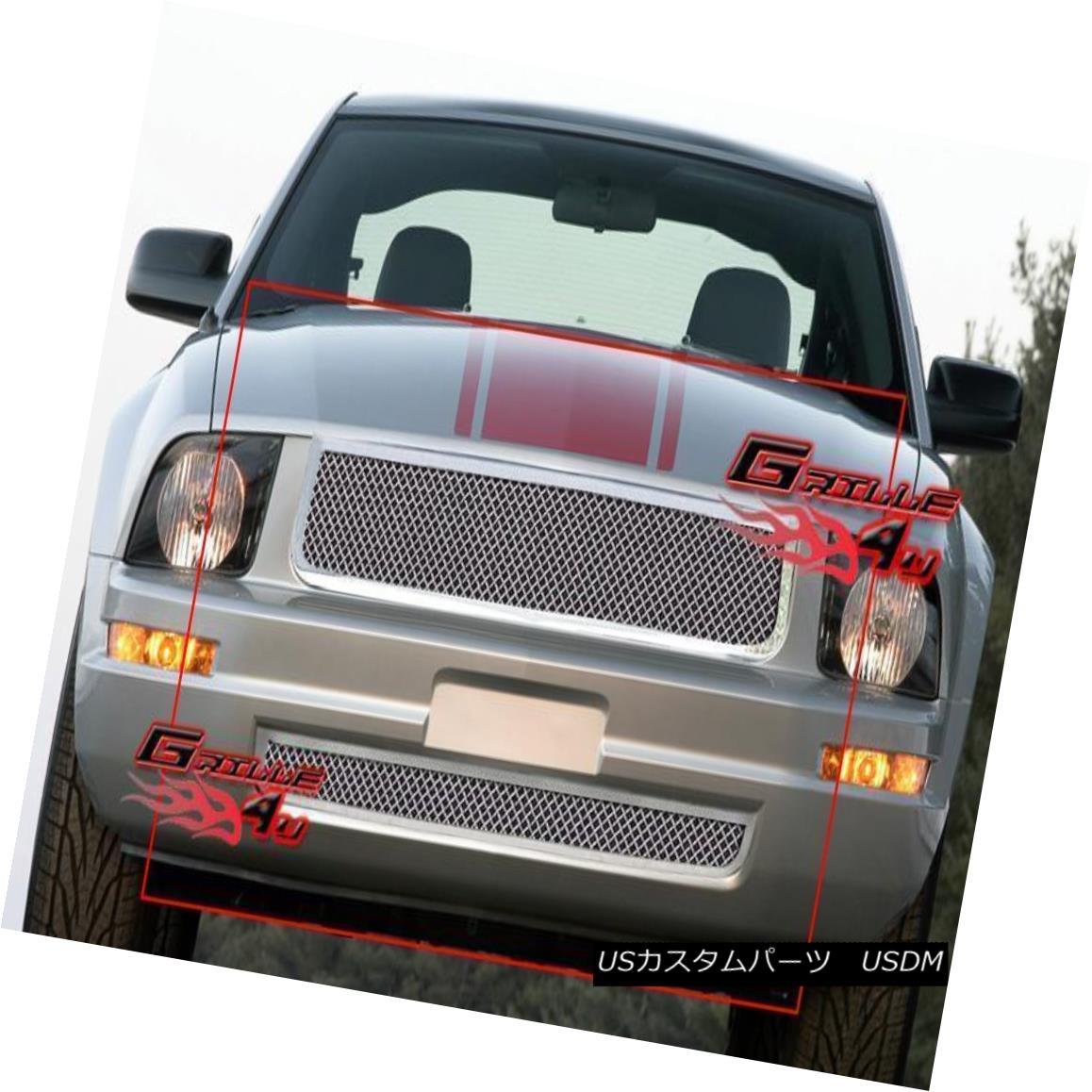 グリル Fits 2005-2009 Ford Mustang V6 Stainless Steel Mesh Grille Combo フィット2005-2009フォードマスタングV6ステンレスメッシュグリルコンボ