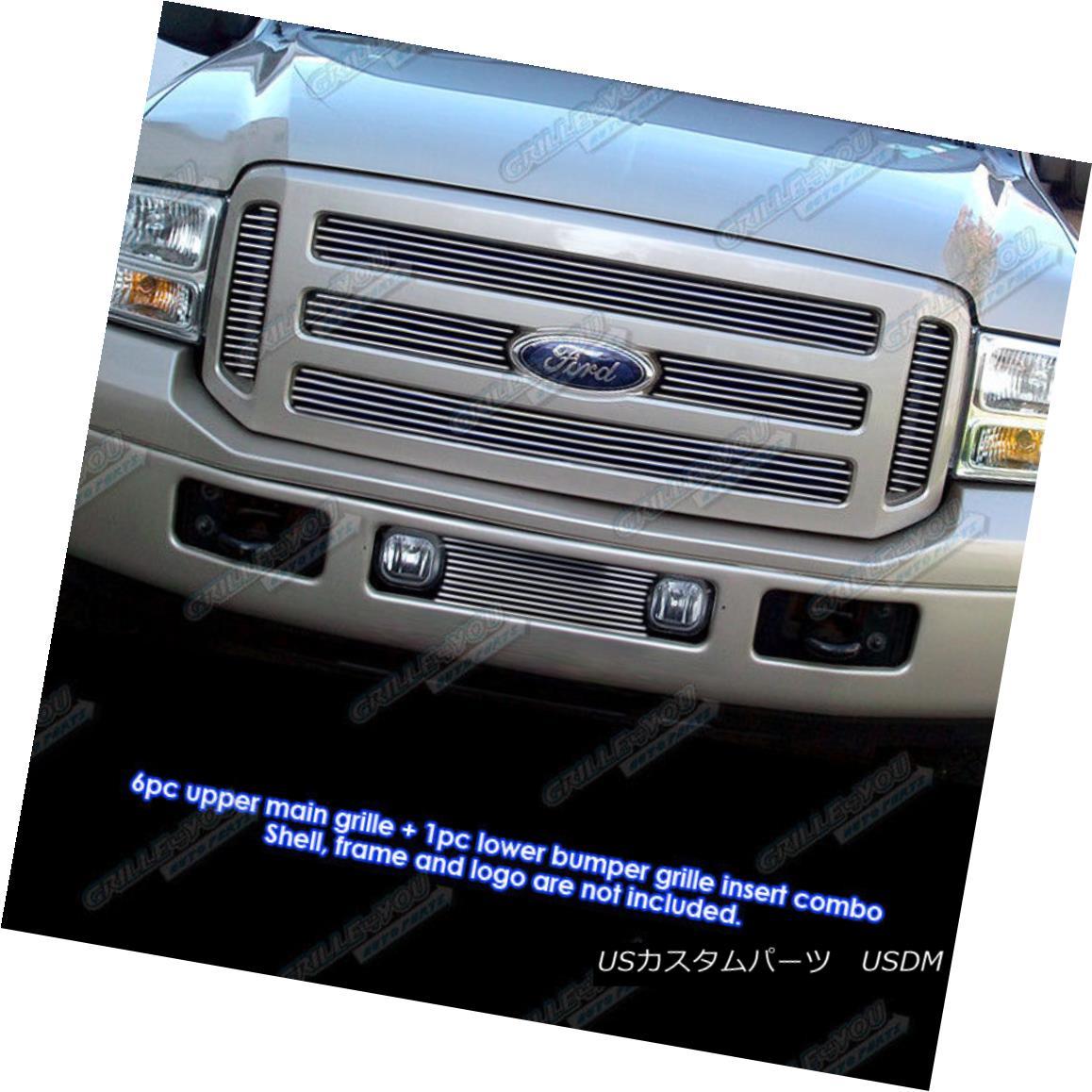 グリル Fits 05-07 Ford F-250/F-350 Super Duty Billet Grille Combo フィット05-07 Ford F-250 / F-350スーパーデューティビレットグリルコンボ