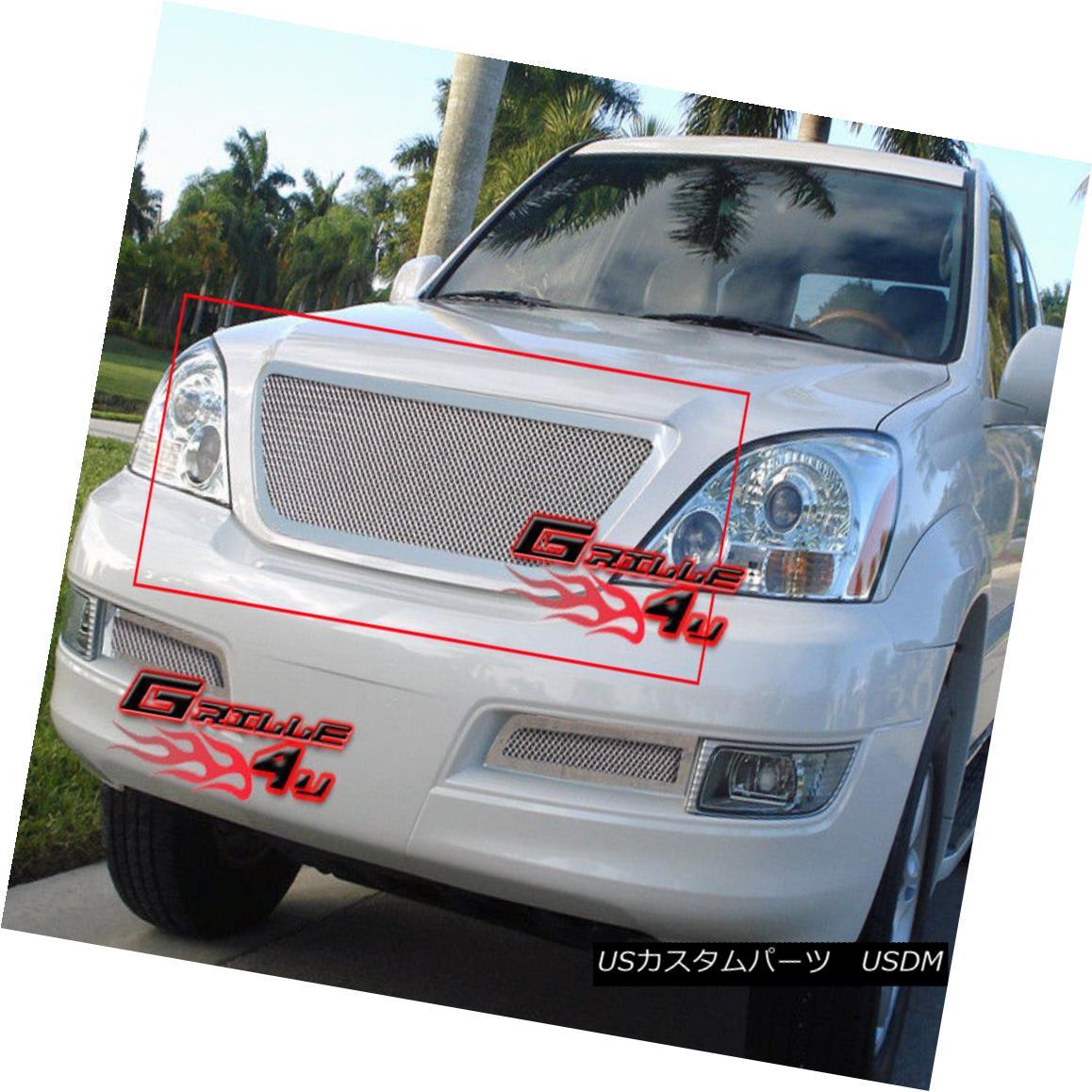 グリル Fits 2003-2009 Lexus GX470 Stainless Mesh Grille Insert フィット2003-2009レクサスGX470ステンレスメッシュグリルインサート