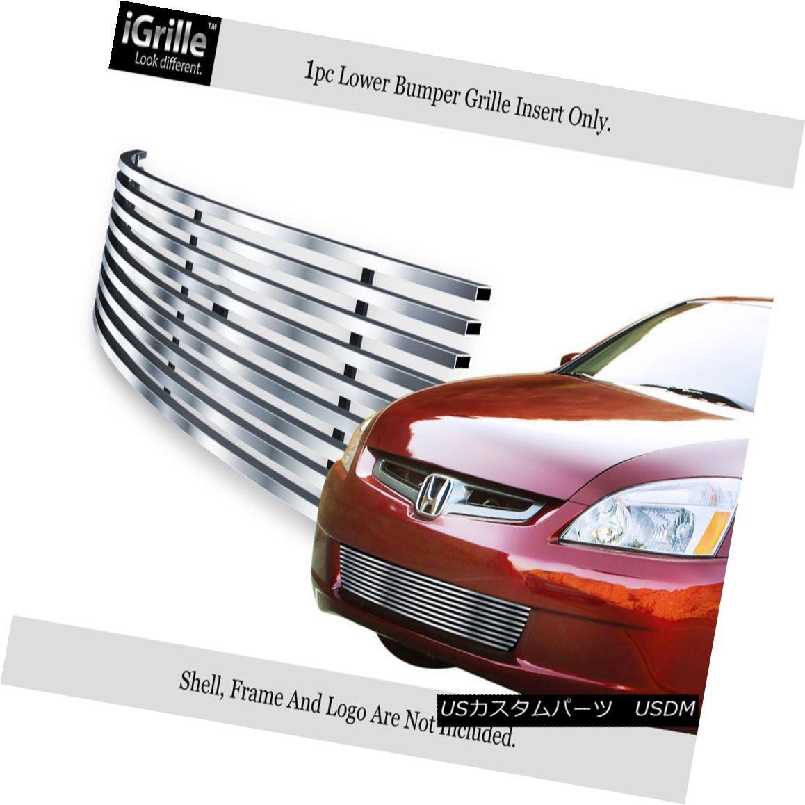 グリル Fits 03-05 Honda Accord Sedan Lower Bumper Stainless Steel Billet Grille フィット03-05ホンダアコードセダンロワーバンパーステンレス鋼ビレットグリル