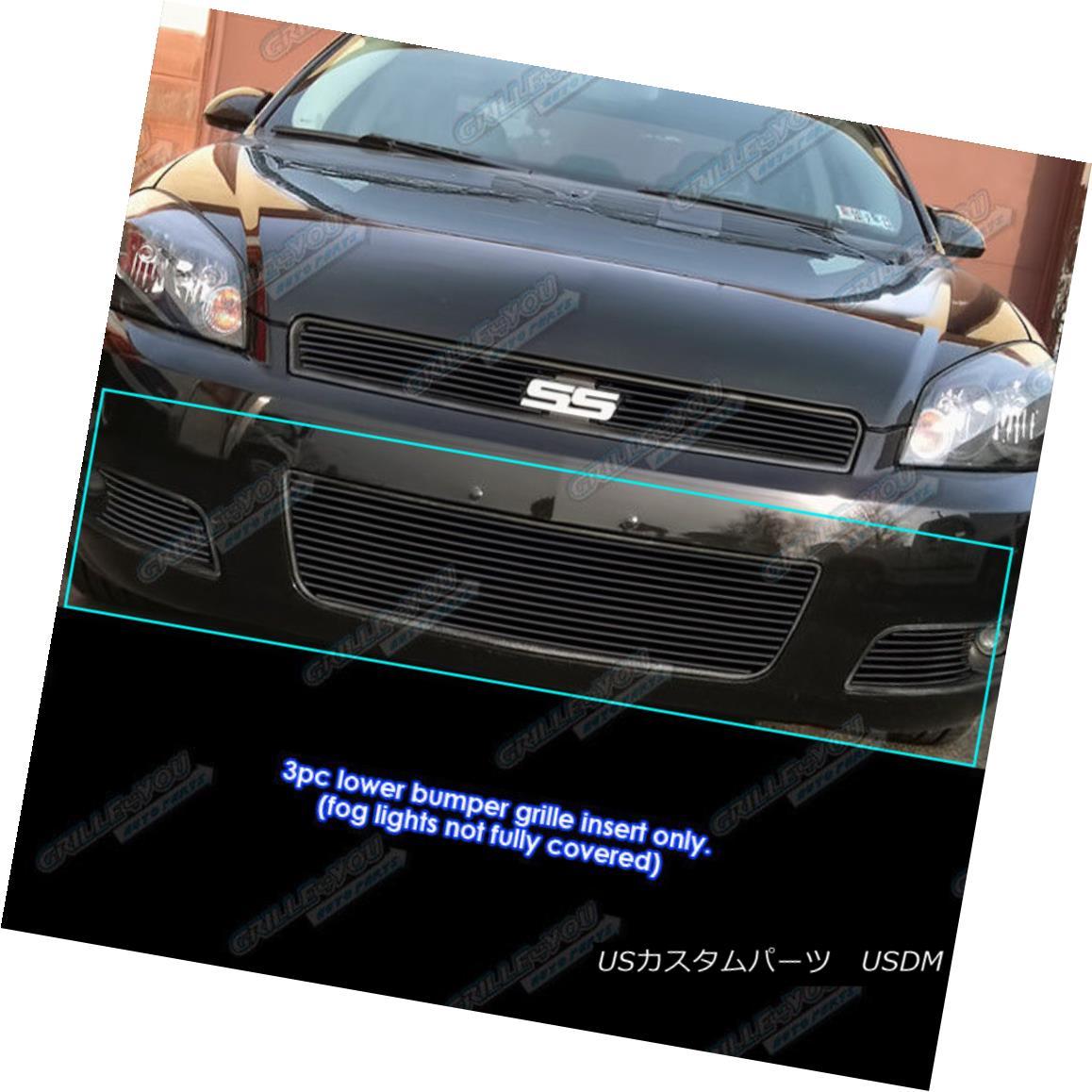 グリル For 2006-2013 Chevy Impala Bumper With Fog light Show Black Billet Grille 2006-2013シボレーインパラバンパーフォグライトショーブラックビレットグリル