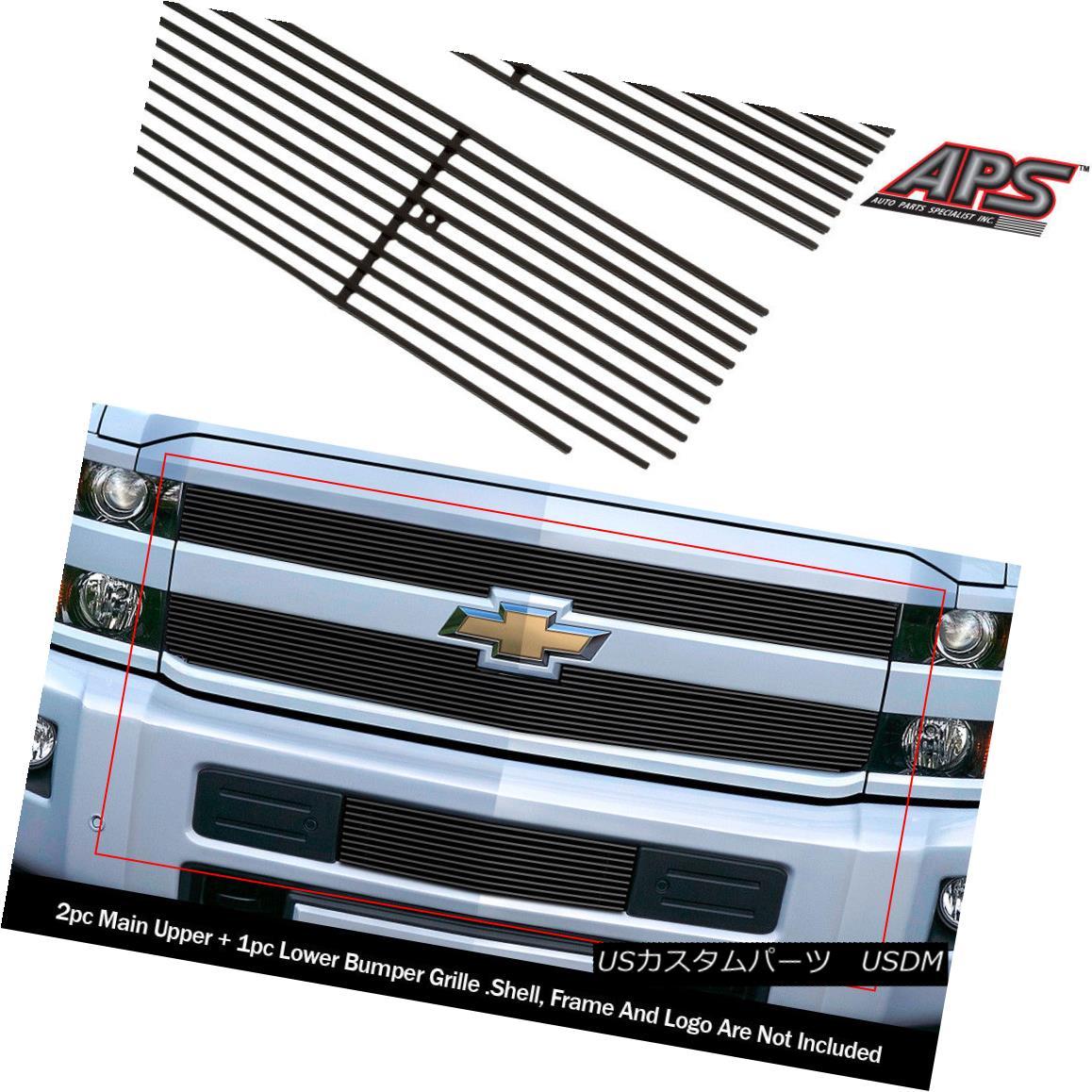 グリル Fits 2015-2018 Chevy Silverado 2500HD/3500HD Black Billet Grille Combo フィット2015-2018シボレーシルバラード2500HD / 3500HDブラックビレットグリルコンボ