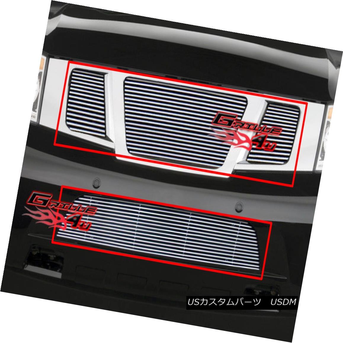 グリル Fits 2008-2013 Nissan Armada Billet Grille Grill Insert Combo フィット2008-2013日産アルマダビレットグリルグリルインサートコンボ