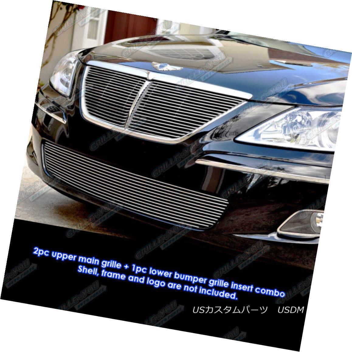 グリル Fits 2009-2011 Genesis Sedan Billet Grille Insert Combo 2009-2011年のジェネシスセダンビレットグリルインサートコンボに適合