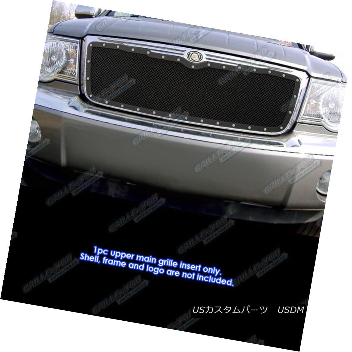 グリル Fits 2007-2009 Chrysler Aspen Stainless Steel Black Mesh Grille Insert 2007-2009クライスラーアスペンステンレススチールブラックメッシュグリルインサートに適合