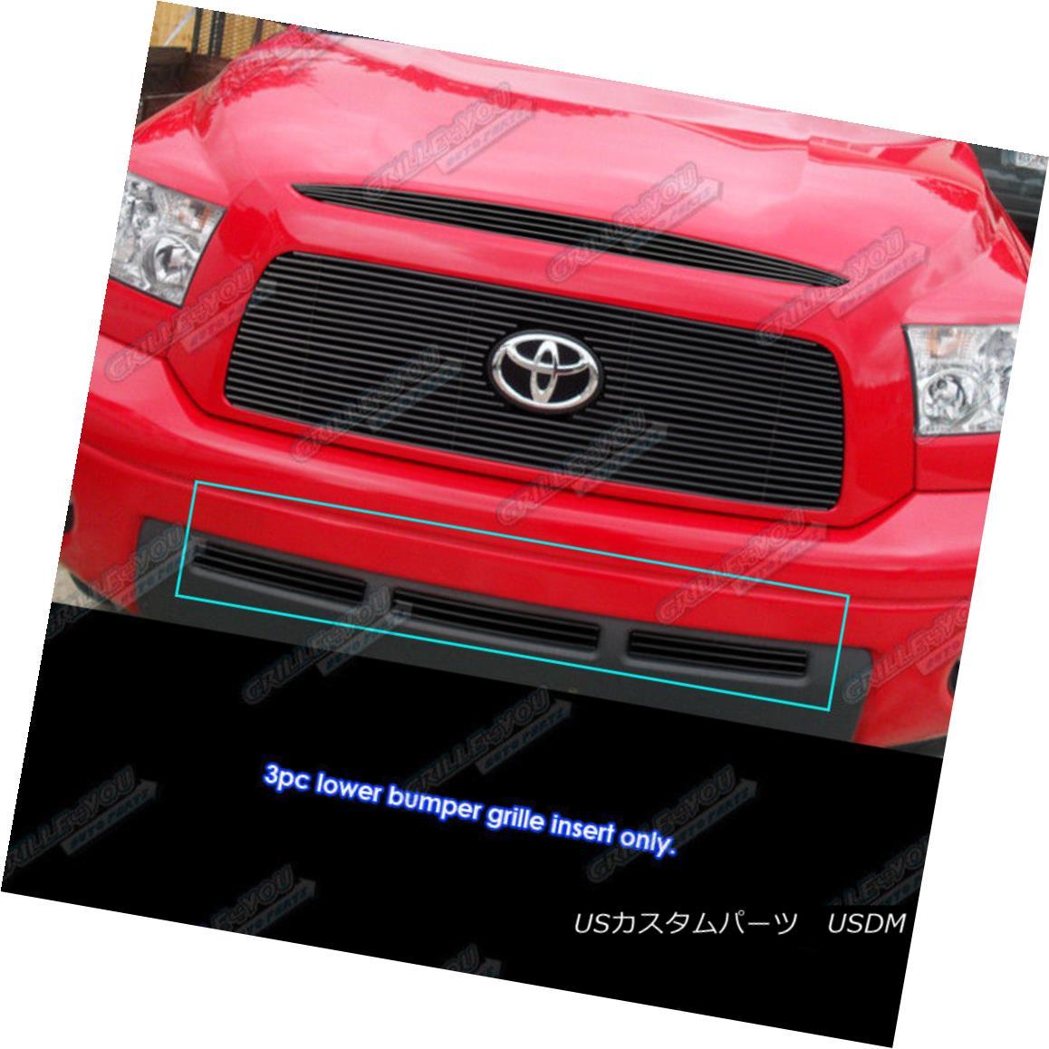 グリル Fits 2007-2009 Toyota Tundra Lower Bumper Black Billet Grille Grill Insert 2007-2009 Toyota Tundra Lower Bumper Black Billetグリルグリルインサート