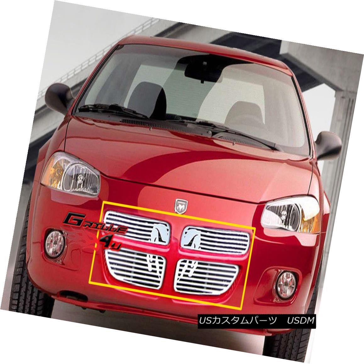 グリル Fits 2001-2003 Dodge Stratus Symbolic Grille Insert 2001-2003 Dodge Stratusシンボリックグリルインサートにフィット