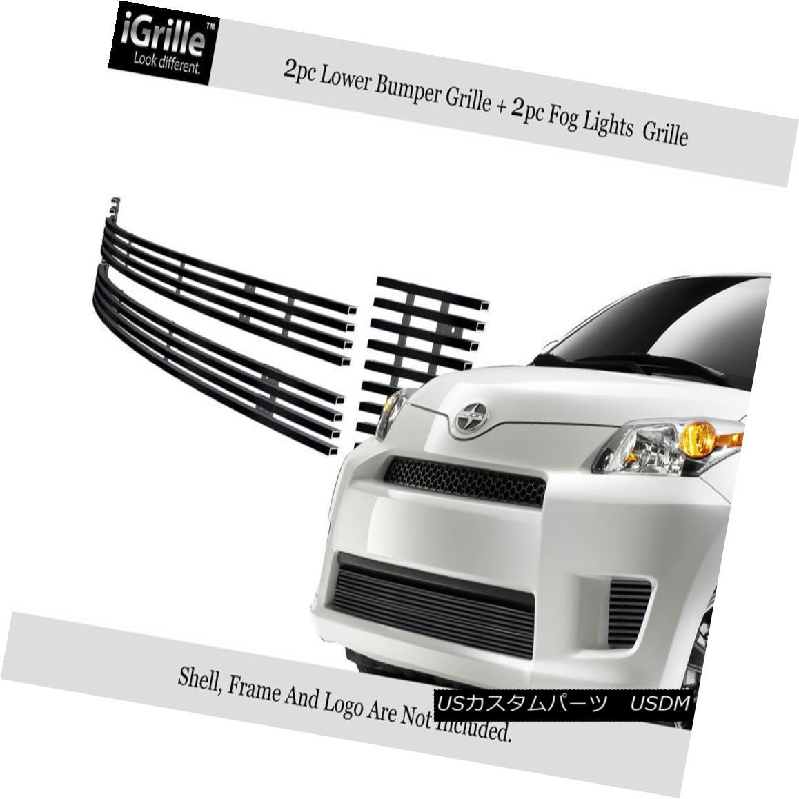 グリル Fits 07-11 2011 Scion XD Black Bumper Stainless Steel Billet Grille Insert フィット07-11 2011シオンXDブラックバンパーステンレス鋼ビレットグリルインサート