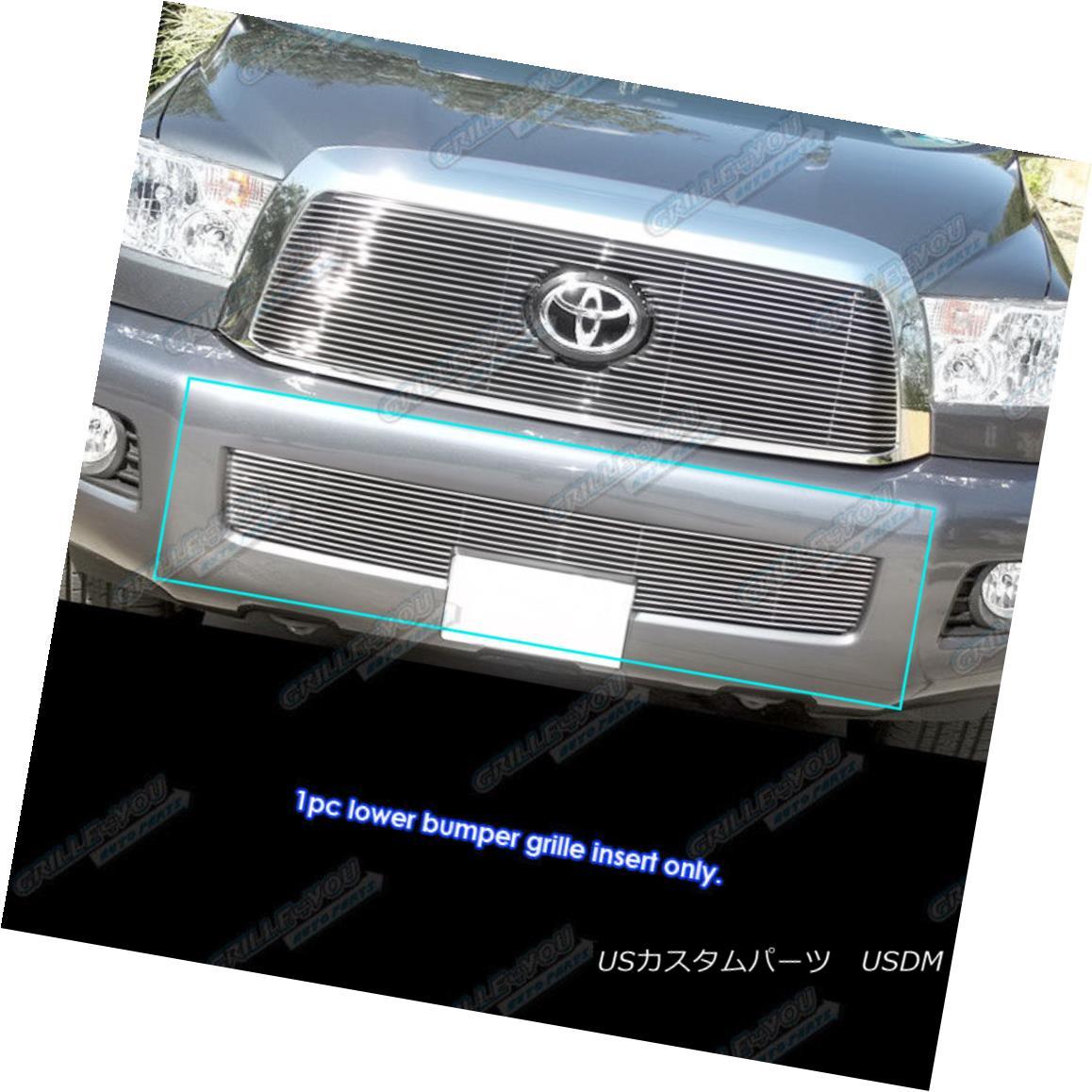 グリル Fits 2008-2017 Toyota Sequoia Bumper Billet Grille Insert フィット2008-2017トヨタセコイアバンパービレットグリルインサート