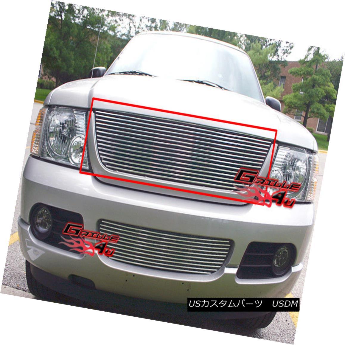 グリル Fits 2002-2005 Ford Explorer Main Upper Billet Grille Insert フィット2002-2005フォードエクスプローラーメインアッパービレットグリルインサート