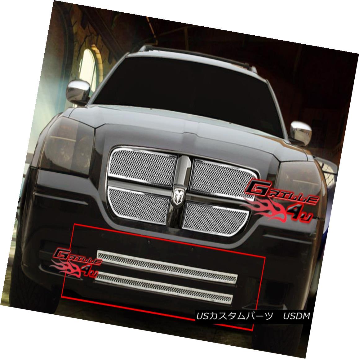 グリル Fits 2005-2007 Dodge Magnum Bumper Stainless Mesh Grille Insert 2005-2007 Dodge Magnum Bumperステンレスメッシュグリルインサートに適合