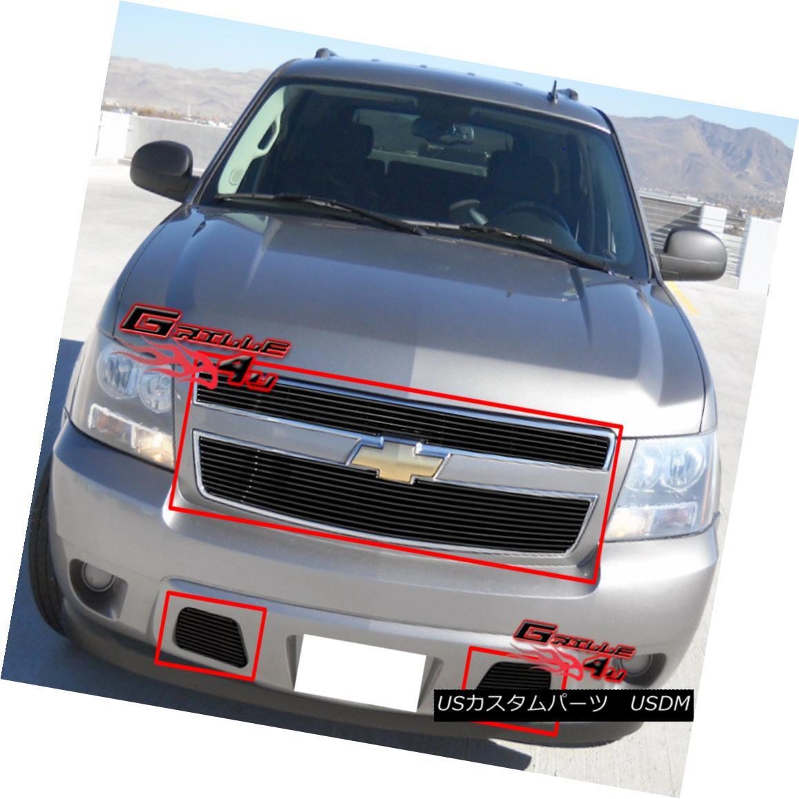 グリル Fits 2007-2014 Chevy Tahoe/Suburban/Avalanche Black Billet Grille Grill Combo フィット2007年?2014シボレータホ/郊外 /アバランチェブラックビレットグリルグリルコンボ