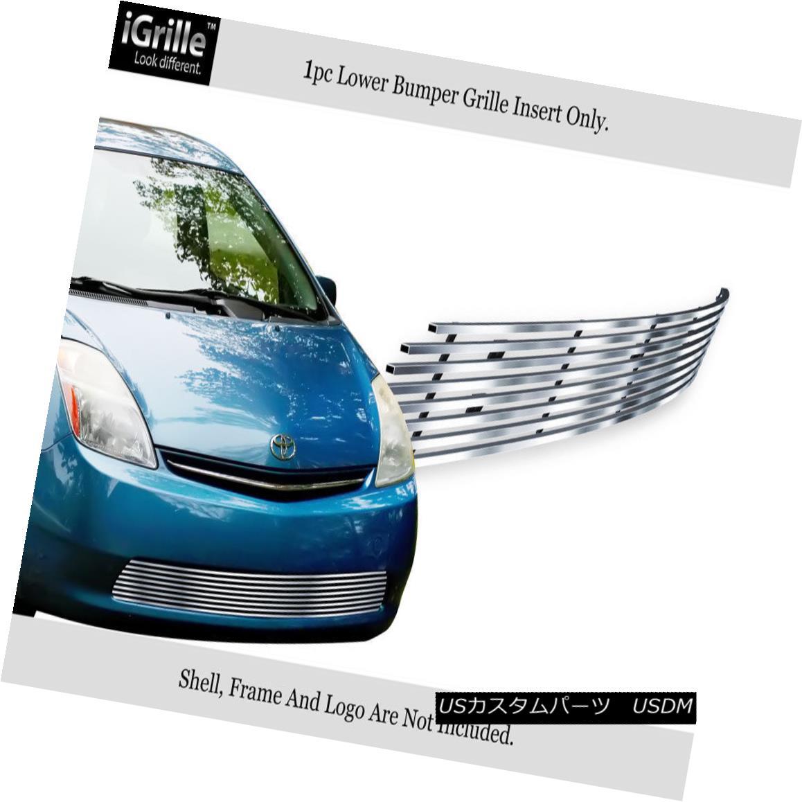 グリル Fits 06-09 Toyota Prius Lower Bumper Stainless Steel Billet Grille Insert フィット06-09トヨタプリウスロワーバンパーステンレス鋼ビレットグリルインサート