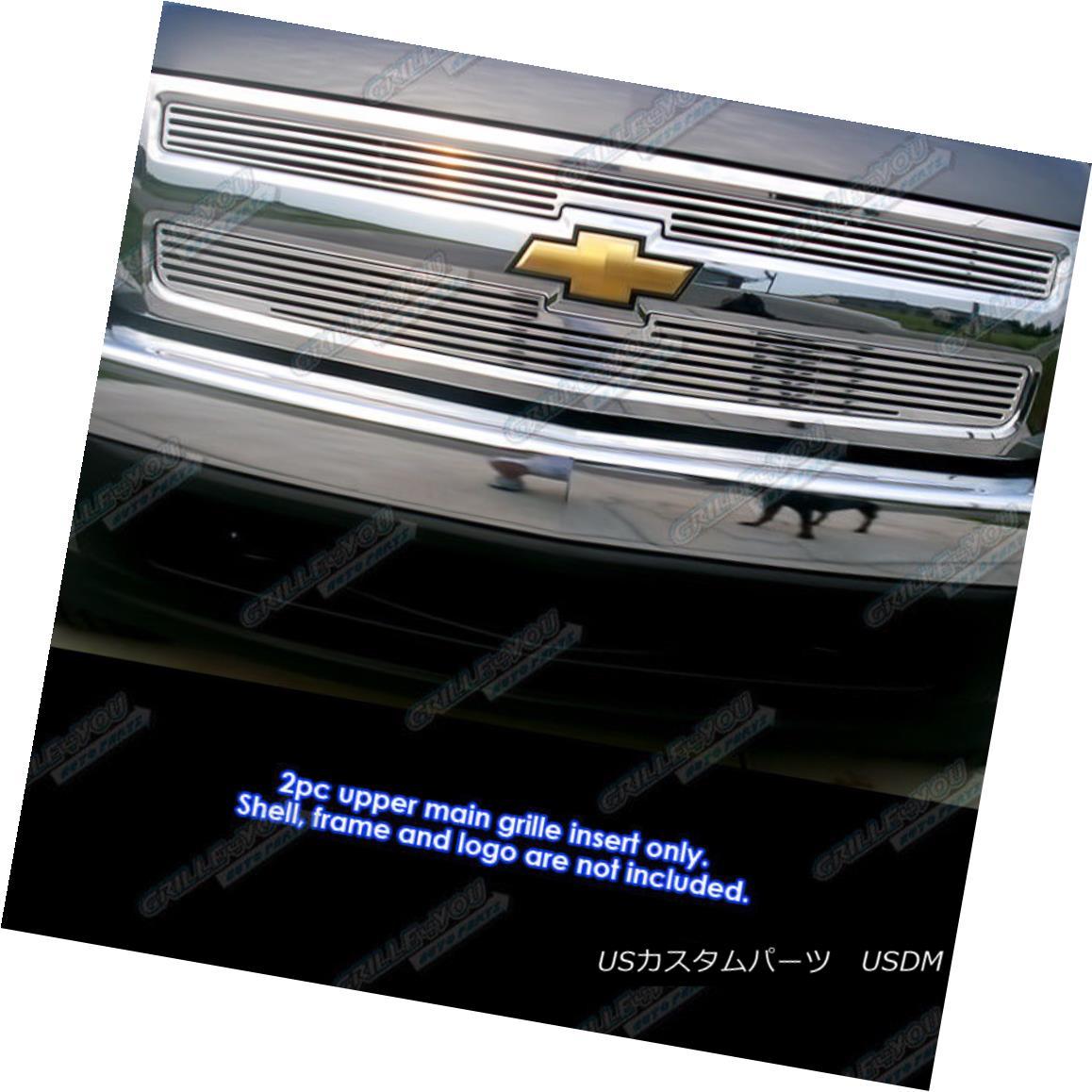 グリル Fits 2007-2013 Chevy Silverado 1500 Perimeter Grille Grill Insert 2007年?2013年Chevy Silverado 1500ペリメーターグリルグリルインサート