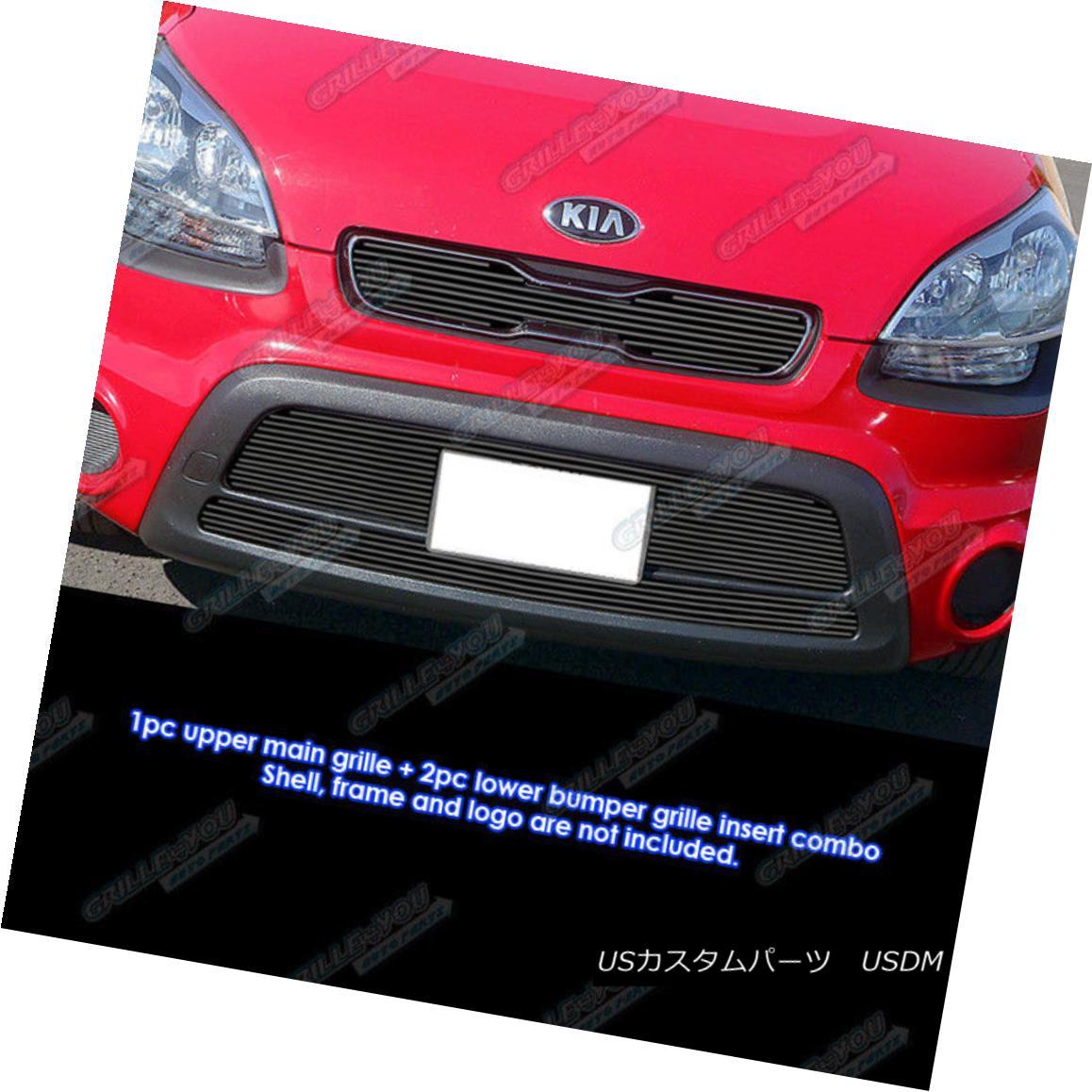 グリル Fits 2012-2013 Kia SOUL Bolt Over Black Billet Grille Combo フィット2012年?2013年ブラックビレットグリルコンボ以上ソアボルト