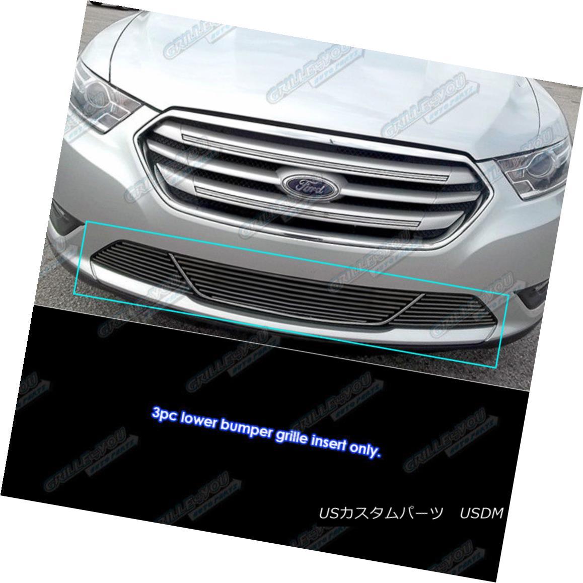 グリル Fits 2013-2018 Ford Taurus All Models with Honeycomb Bumper Black Billet Grille 2013年?2018年Ford Taurusハニカムバンパーの全モデルBlack Billet Grille
