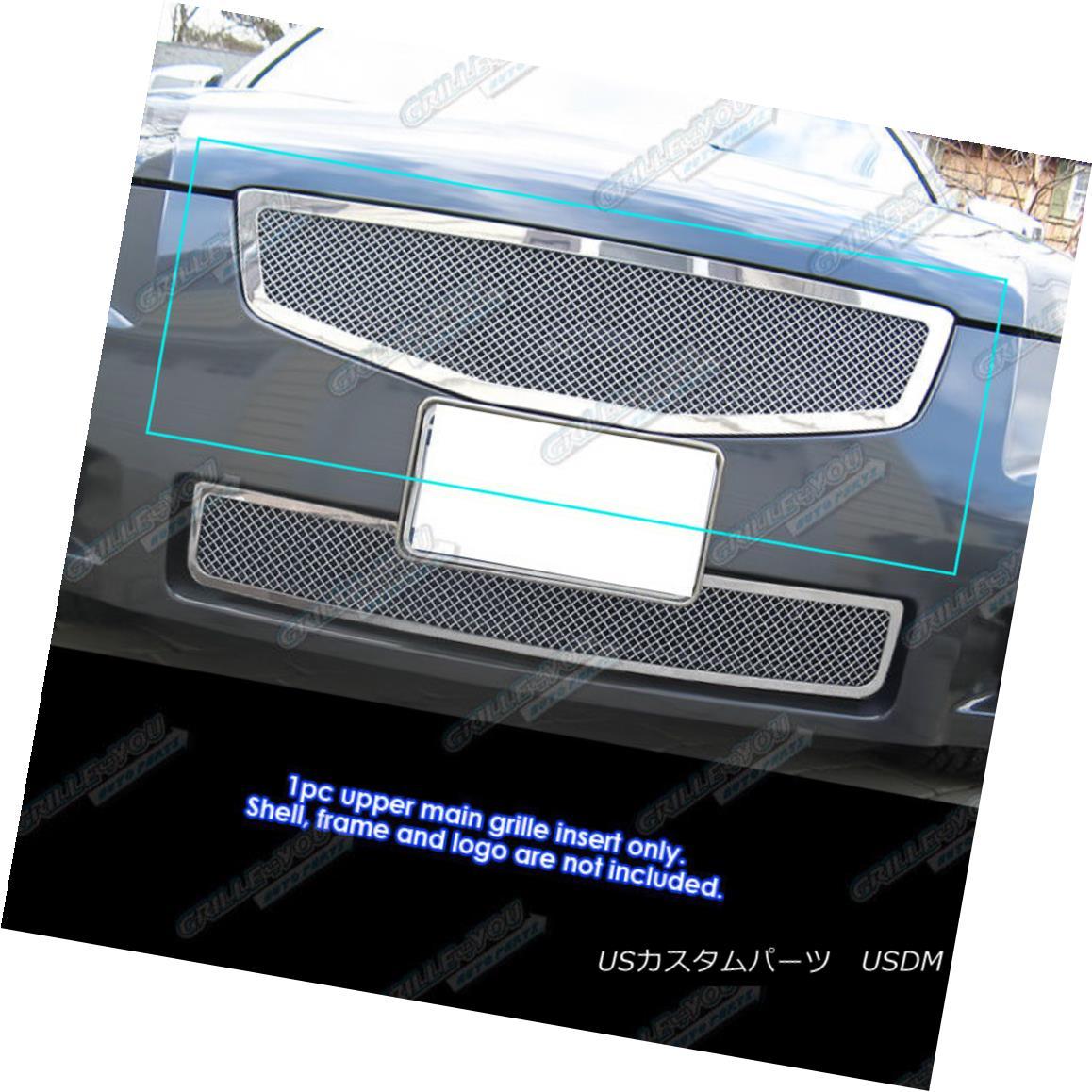 グリル Fits 07-08 Nissan Maxima Stainless Steel Mesh Grille Insert フィット07-08日産マキシマステンレスメッシュグリルインサート