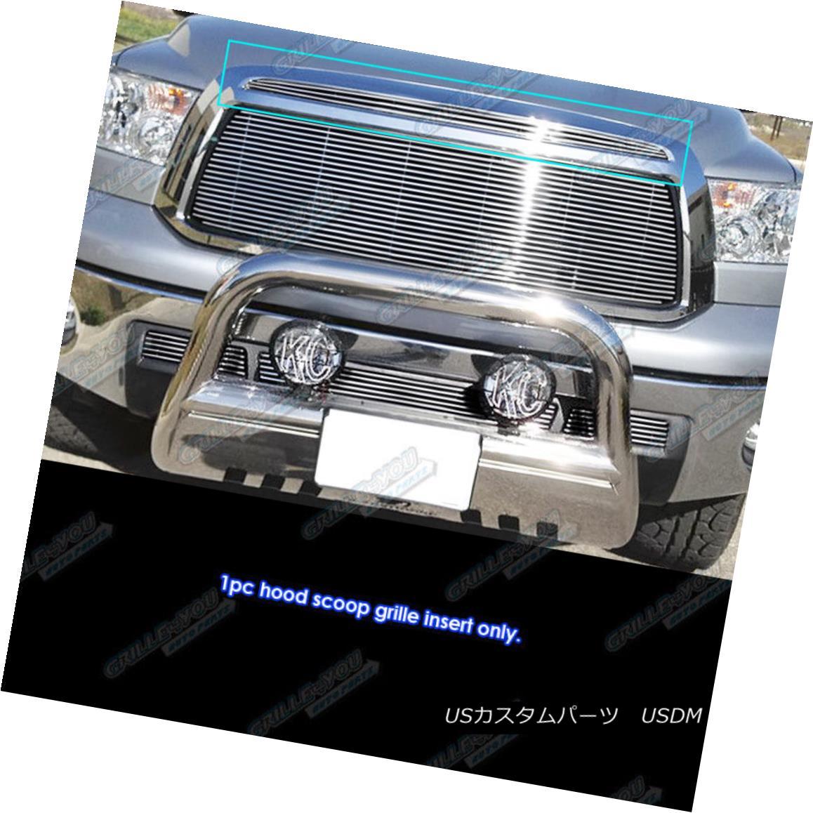 グリル Fits 2010-2013 Toyota Tundra Hood Scoop Billet Grille Grill Insert フィット2010-2013トヨタトンドラフードスクープビレットグリルグリルインサート