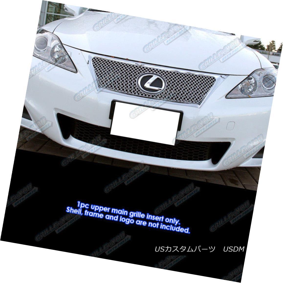 グリル Fits 2012-2013 Lexus IS 250/350 Stainless Steel X Mesh Grille Insert フィット2012-2013レクサスIS 250/350ステンレス鋼Xメッシュグリルインサート