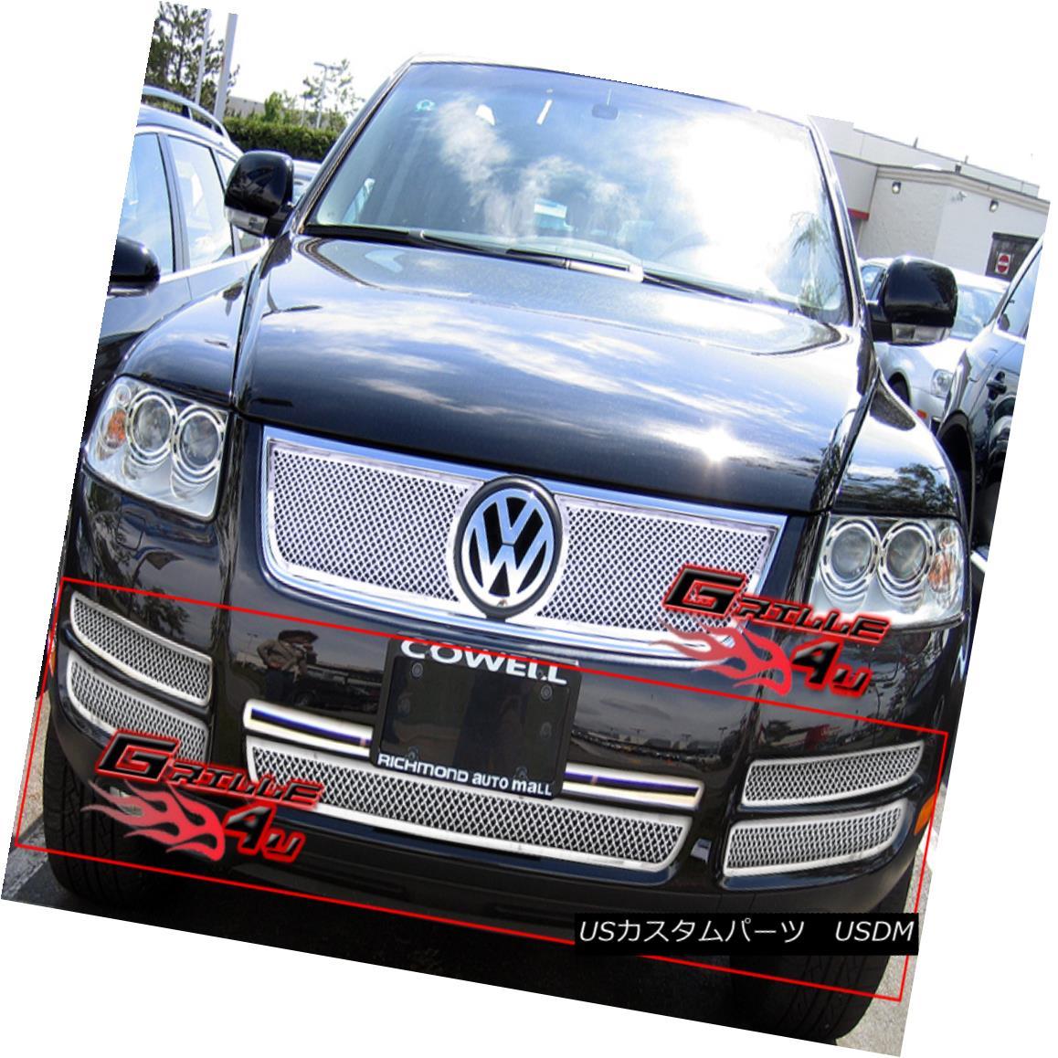 グリル Fits 2003-2007 VW Volkswagen Touareg Bumper Stainless Mesh Grille 2003-2007 VW Volkswagen Touaregバンパーステンレスメッシュグリルに適合
