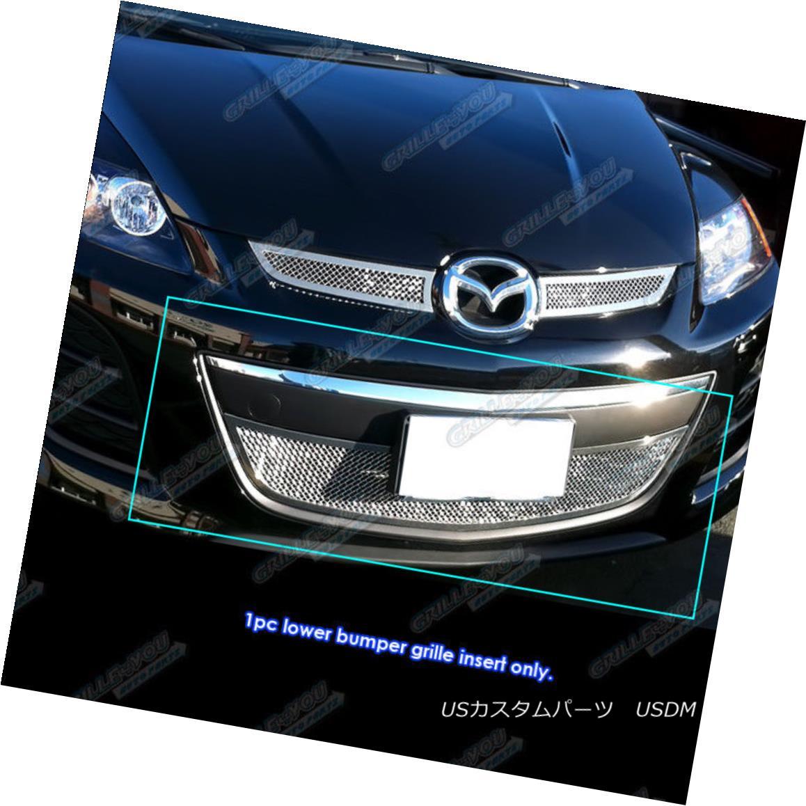 グリル 2010-2012 Mazda CX7 i/CX-7 s Bumper Stainless Steel Mesh Grille Grill Insert 2010-2012 Mazda CX7 i / CX-7 sバンパーステンレスメッシュグリルグリルインサート
