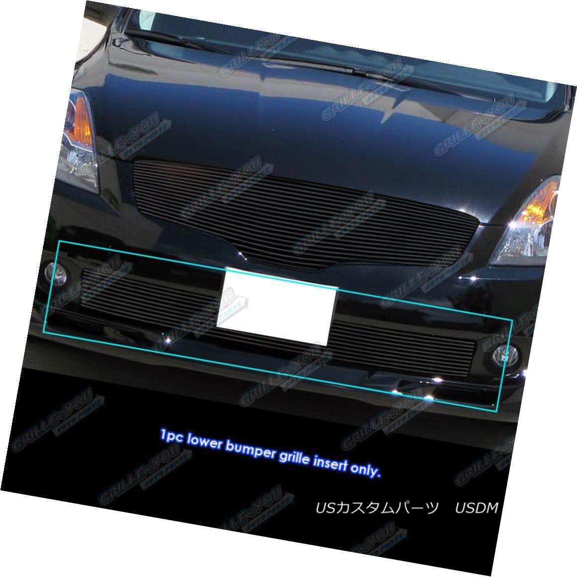グリル For 2007-2009 Nissan Altima Sedan Bumper Black Billet Grille Grill Insert 日産アルティマセダンバンパーブラックビレットグリルグリルインサート