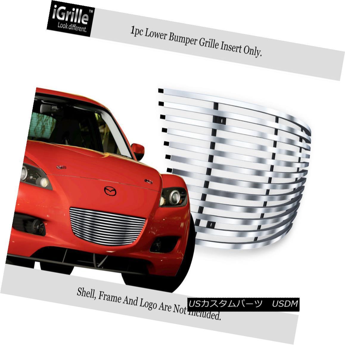 グリル Fits 04-08 Mazda RX-8 Stainless Steel Main Upper Billet Grille Insert フィット04-08マツダRX-8ステンレス鋼メインアッパービレットグリルインサート