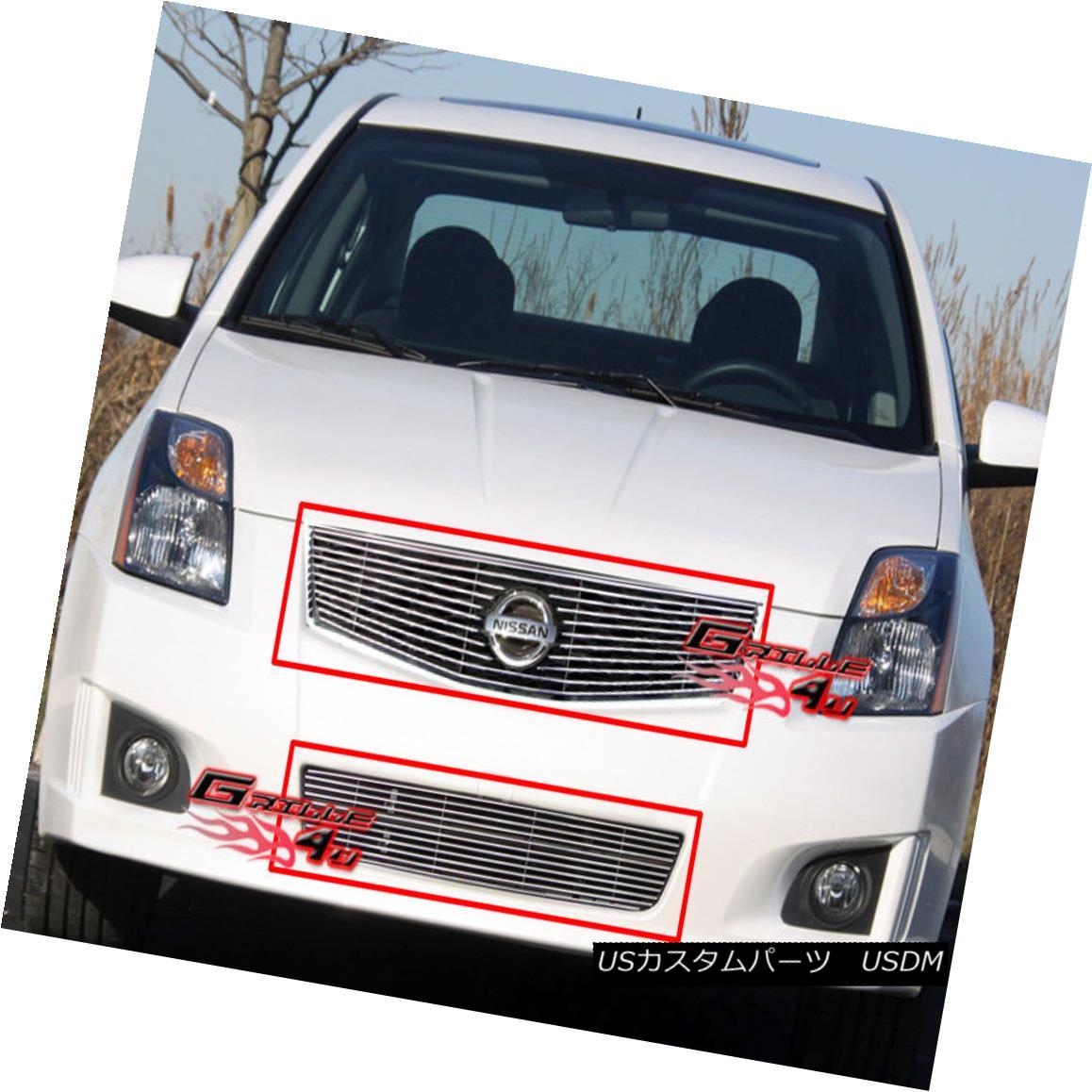 グリル Fits 2007-2010 Nissan Sentra SE-R Billet Grille Combo フィット2007-2010日産セントラSE-Rビレットグリルコンボ