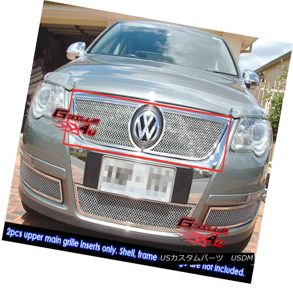 グリル Fits 06-07 VW Volkswagen Passat Stainless Mesh Grille Insert フィット06-07 VWフォルクスワーゲンパサートステンレスメッシュグリルインサート