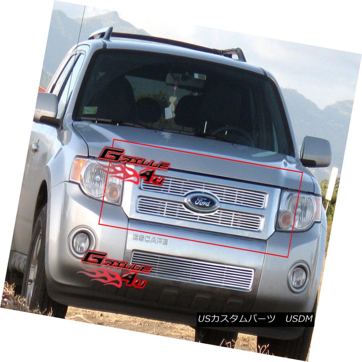 グリル Fits 2008-2011 Ford Escape Perimeter Grille Insert フィット2008-2011フォードエスケープペリメーターグリルインサート