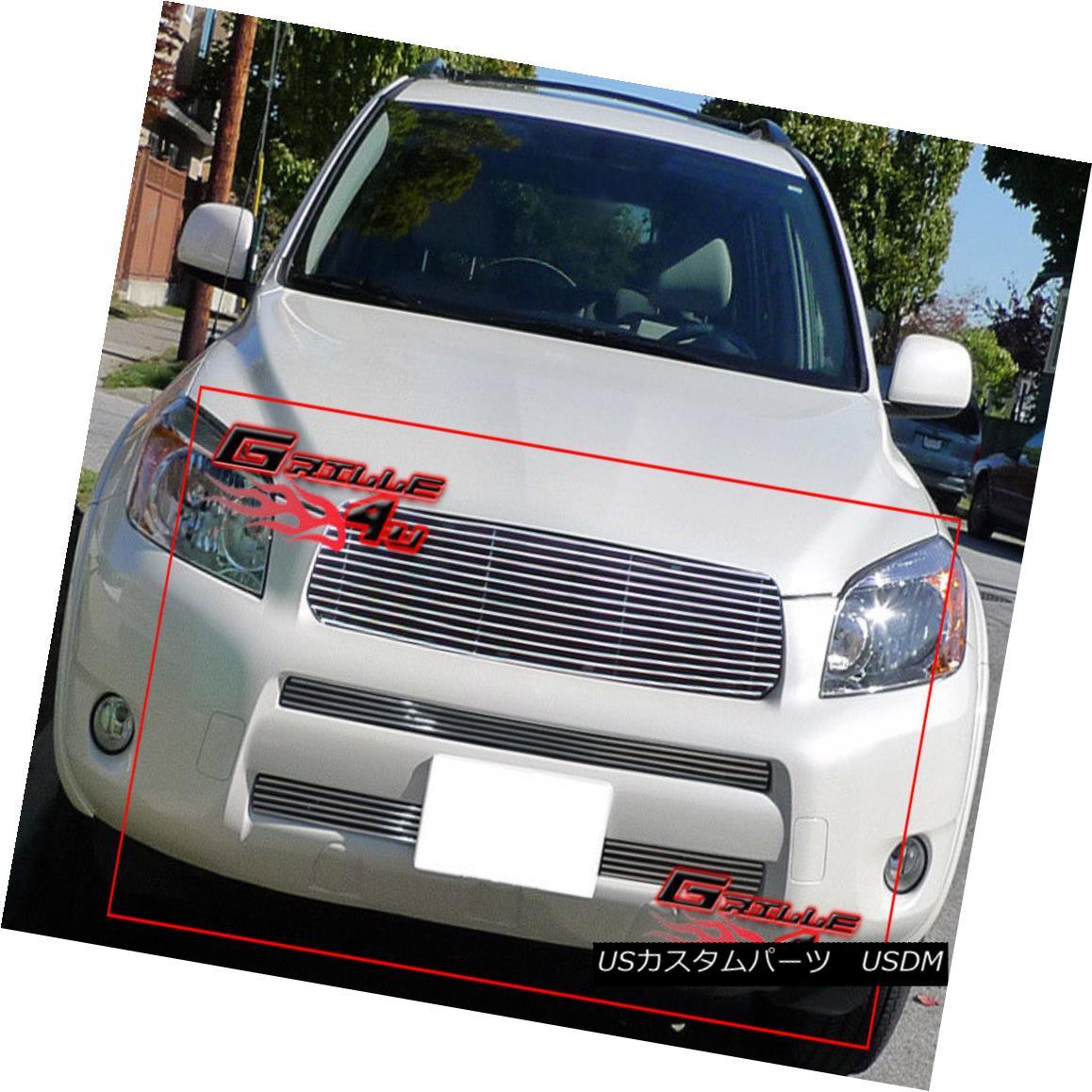 グリル Fits 2006-2008 Toyota RAV4 Billet Grille Combo 2006-2008トヨタRAV4ビレットグリルコンボに適合