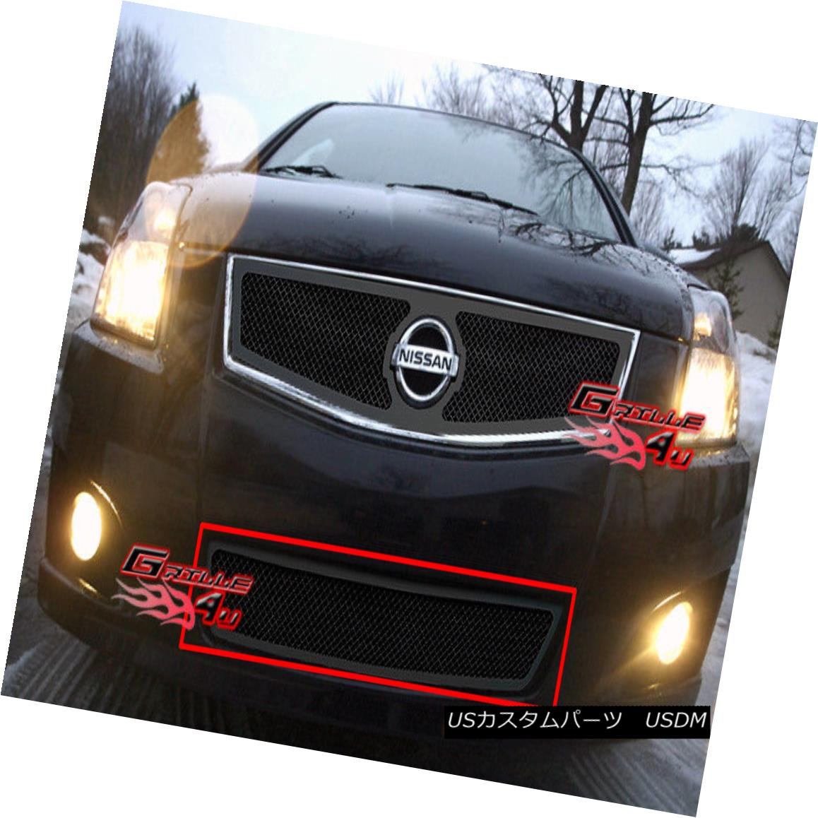 グリル Fits 07-10 Nissan Sentra SE-R Lower Bumper Black Mesh Grille フィット07-10日産セントラSE-Rロワーバンパーブラックメッシュグリル