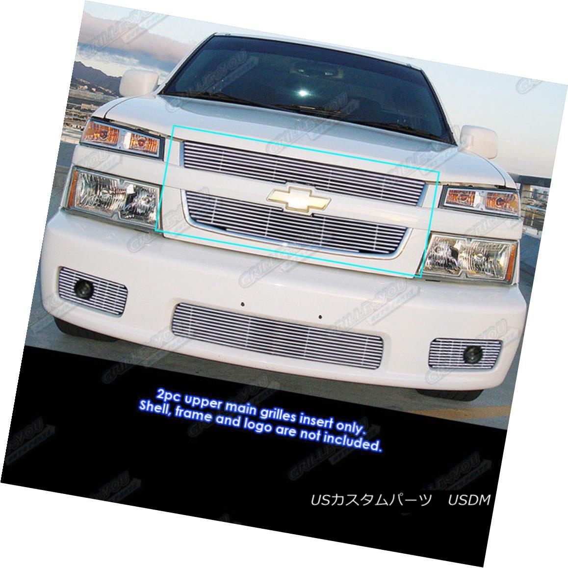 グリル Fits 04-10 Chevy Colorado Xtreme Main Upper Billet Grille Insert フィット04-10 Chevy Colorado Xtremeメインアッパービレットグリルインサート