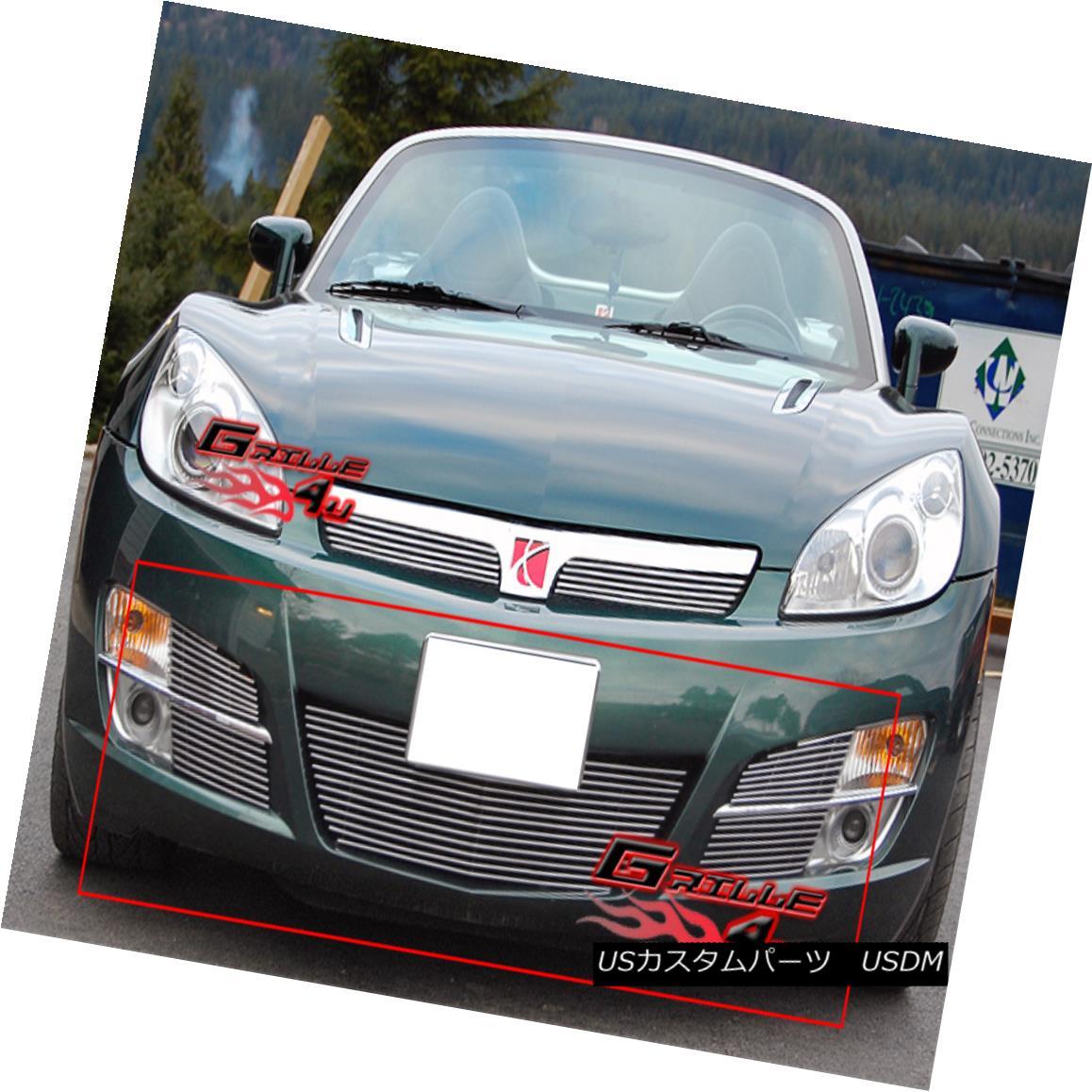 グリル Fits 2007-2009 Saturn Sky Bumper Billet Grille Insert 2007年?2009年のサターン・スカイ・バンパー・ビレット・グリル・インサート