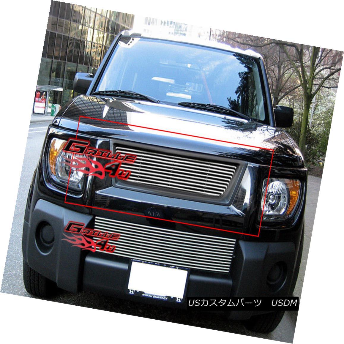 グリル Fits 2003-2006 Honda Element Main Upper Billet Grille Insert フィット2003-2006ホンダエレメントメインアッパービレットグリルインサート
