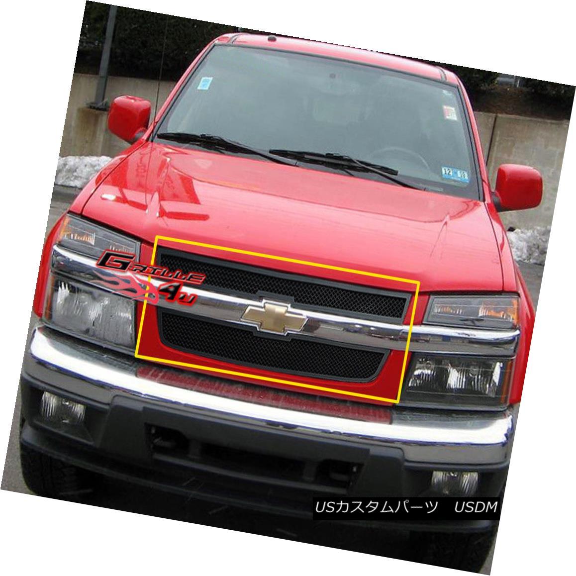 グリル Fits 2004-2010 Chevy Colorado Black Stainless Mesh Grille Insert フィット2004年?2010年シボレーコロラドブラックステンレスメッシュグリルインサート