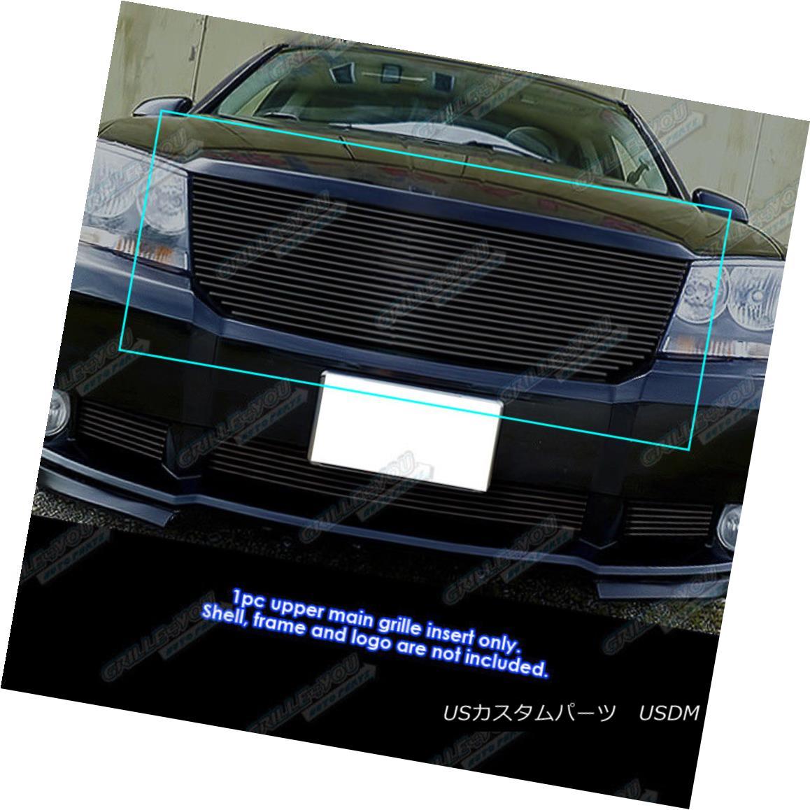 グリル Fits 2007-2010 Dodge Avenger Black Billet Grille Grill Insert フィット2007年から2010年ダッジアベンジャーブラックビレットグリルグリルインサート