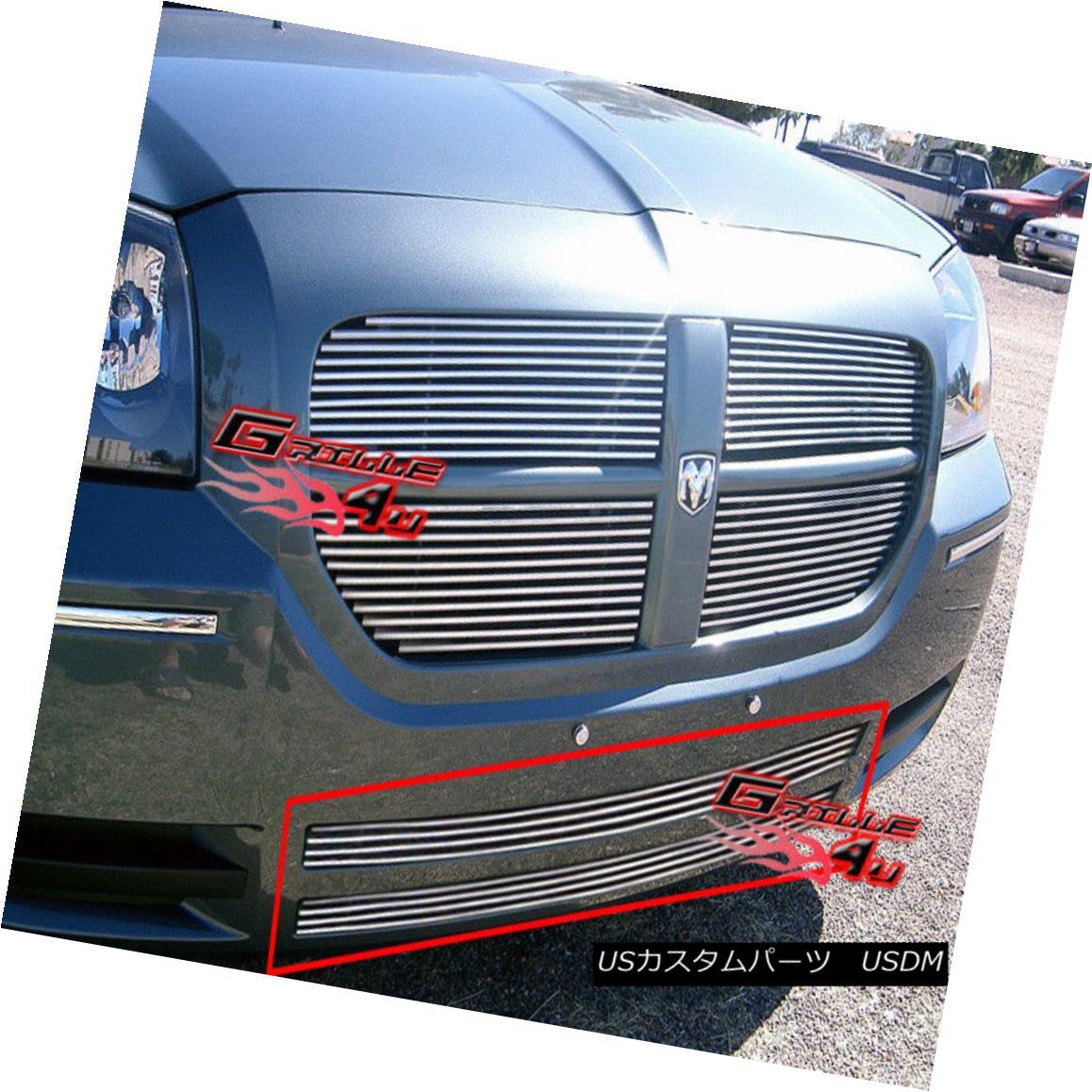 グリル Fits 2005-2007 Dodge Magnum Lower Bumper Billet Grille Insert 2005-2007 Dodge Magnumロワーバンパービレットグリルインサート