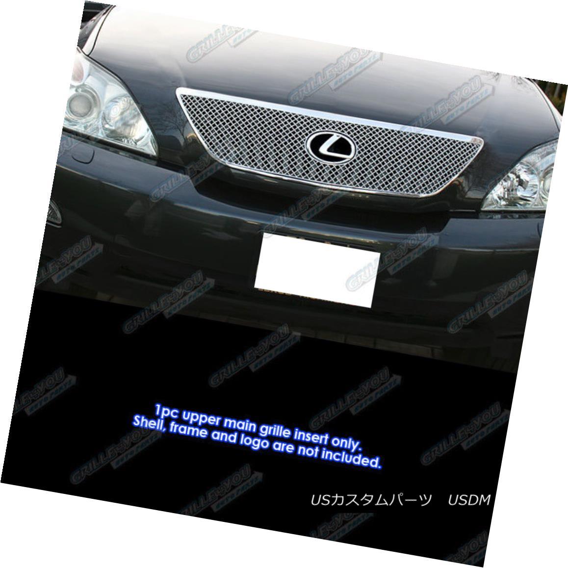 グリル Fits 2004-2007 Lexus RX330 Stainless Steel X Mesh Grille Insert 2004-2007 Lexus RX330ステンレススチールXメッシュグリルインサート